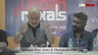 Anupam Kher's Book Launch Speech at Mumbai