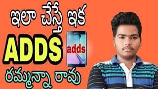 How to remove pop-up-ads on android in telugu