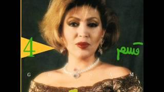 Mahasti - Del Migeh Delbar Miad |  مهستی  - دل میگه دلبر میاد