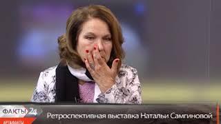 15.01.19 «Арт&Факты»