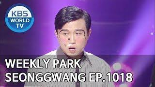 Weekly Park Seonggwang [Gag Concert / 2019.10.12]
