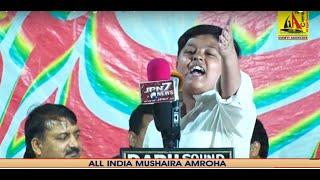 Waqar Farazi लेटेस्ट आल इंडिया मुशायरा अमरोहा -LATEST ALL INDIA MUSHAIRA -AMROHA