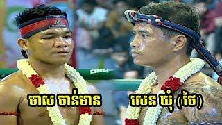 មាស ចាន់មាន Meas Chanmean Vs Muay Thai Saen Khum, SeaTV Boxing, 26/May/2018