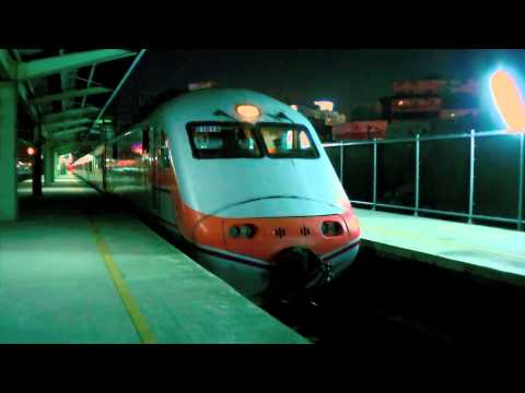 [HD] The Taiwan TRA up Tzu-Chiang Limited Express E1000 Train No. 130 at Zhongli Station