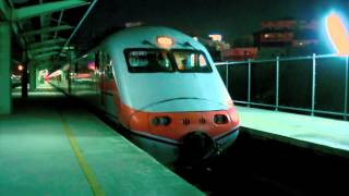 [HD] The Taiwan TRA up Tzu-Chiang Limited Express E1000 Train No. 130 at Zhongli Station