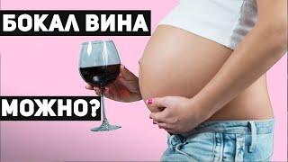 12 Мифов о Беременности, в которые вы верите!