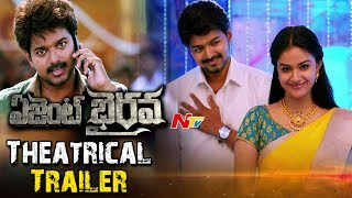 Agent Bhairava Telugu Movie Official Theatrical Trailer || Vijay, Keerthy Suresh || NTV