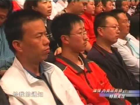 北京奧運專訪 20071016特別關注04