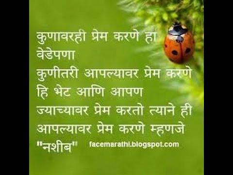 Spoken English Class for Marathi Language Authors. Books Novels.SAHITYA ACADEMY AWARDEES - MARATHI