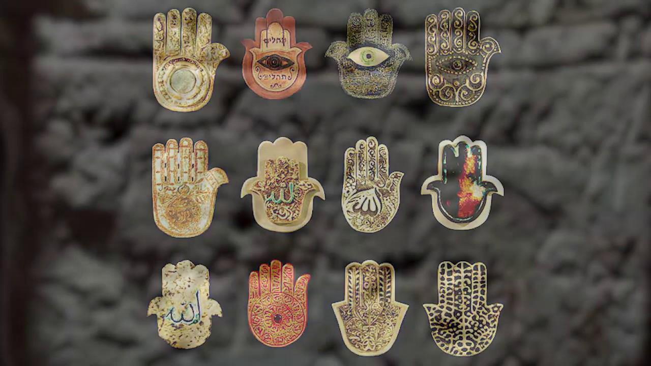fatima nin eli hamsa veya kabalisttik sembol miryamin eli