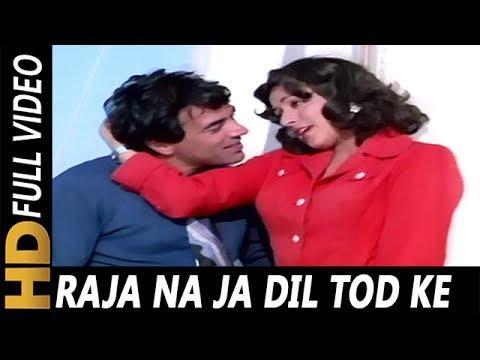 Ki aaja teri yaad aayi lyrics charas (1976) lyrics | latest.