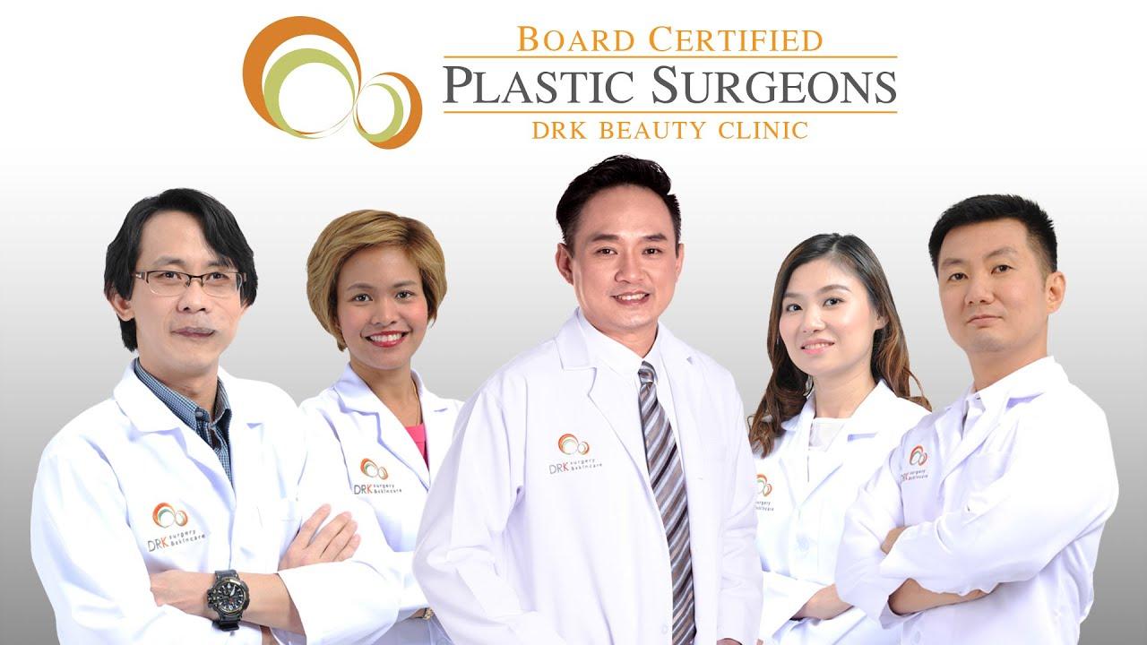 ผลการค้นหารูปภาพสำหรับ DRK Beauty Clinic