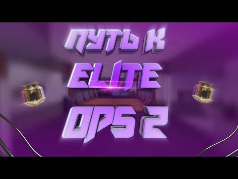 Critical Ops - Путь к ELITE OPS #2 - Играю против разработчика