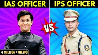 IAS vs IPS Who Is More Powerful | Hindi