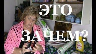 УТРО #КУРЫ #КИТАЙСКАЯ ОТРАВА #Леруа Мерлен ТЕПЛЫЙ ПОЛ # ВЧЕРА