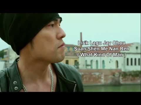 Jay Chou - Suan Shen Me Nan Ren ( What Kind Of Man ) Lyric Video