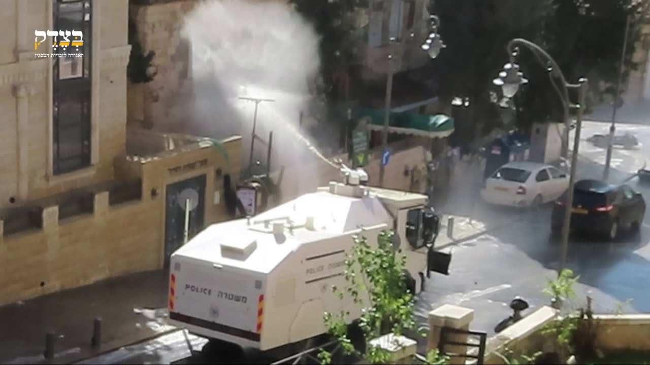 "Using Water Cannons and ""Skunk"" in Religious Neighborhoods"