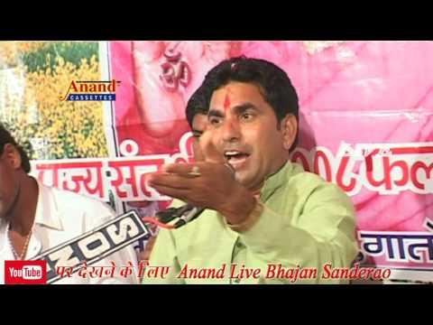 Rajasthani New Bhajan 2017 Jeshl Tola De Rani Ro milaf Katha  Bhag 01 = Jog Bharti Devki Jalor