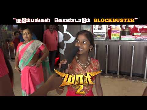 Maari 2 - Movie Running Successfully | Dhanush | Balaji Mohan | Yuvan Shankar Raja