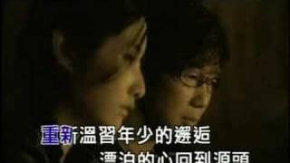 品冠 - 漂流 MV