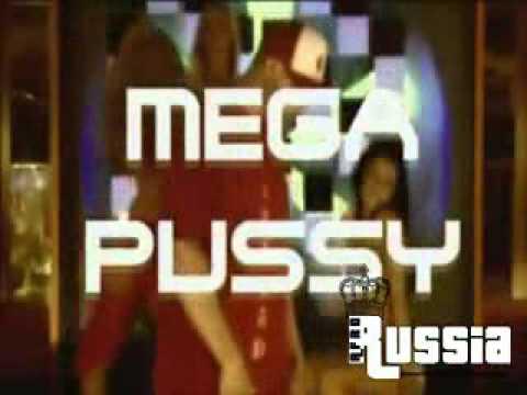 Drago feat De Maar   Megapussy