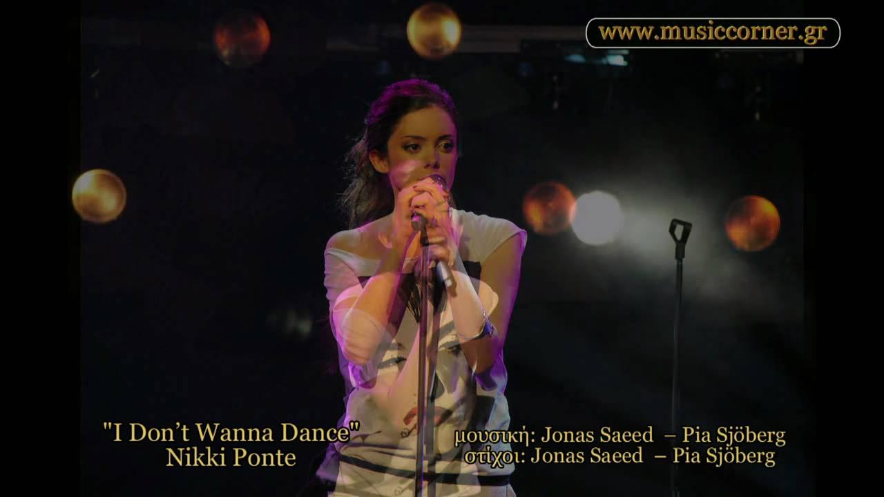 """Nikki Ponte - """"I Don't Wanna Dance"""" - Eurovision 2011 / Greek Final - HD"""
