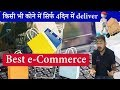 Best E-commerce Sites 2018 | Sell Products Online | Moglix.com the best E-commerce WebSite