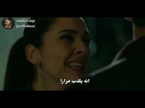 Sherifa Luna Il Avait Les Mots مترجمة للعربية