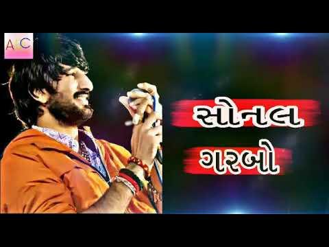 Gaman Santhal new song|||SONAL GARBO|||Full mp3 2017 ARc