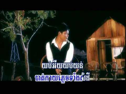 Chnam mun (karaoke)