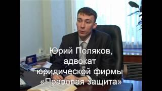 IncomePoint.tv: документы по сделкам с землей