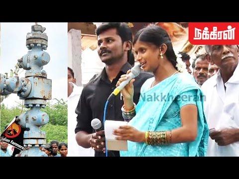 Nadupura songs