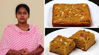Wheat Cake Recipe | Without Maida Egg Sugar Oven