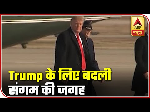 Download  Hiding Slums, Cleaning Yamuna; How India Gears Up For Trump's Visit | ABP News Gratis, download lagu terbaru