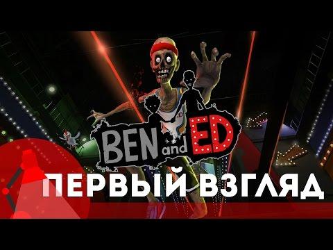 [Игра Ben and Ed - обзор и прохождение] - Бегущий зомби - Первый взгляд