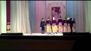 Понтийский ансамбль