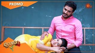 Roja - Weekend Promo | 26 July 2021 | Sun TV Serial | Tamil Serial