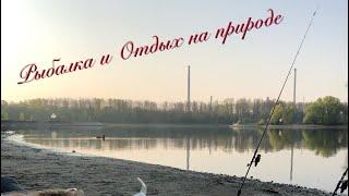Рыбалка в Германии находки на металлоискатель Рыбалка на Рейне Погода как летом