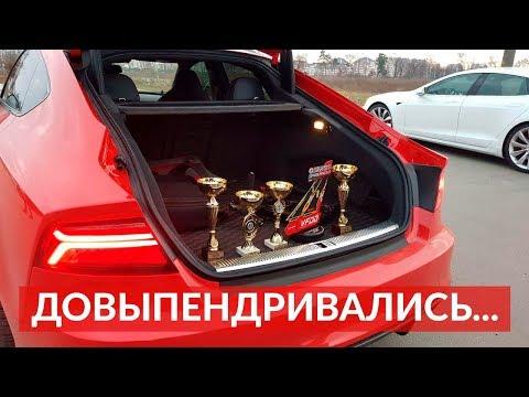Адски быстрая Audi и стоковые Tesla/Audi rs7 stage 2 VS Tesla p100dL