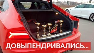 Адски Быстрая Audi И Стоковые Tesla/Audi Rs7 Stage 2 Vs Tesla P100dl