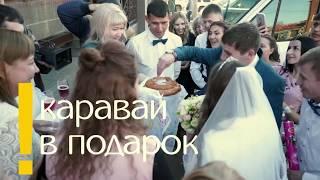 Событие, банкетный зал Иркутск