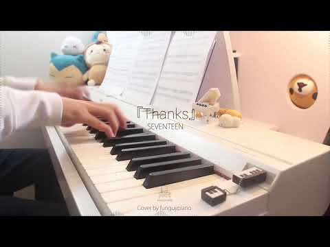 SEVENTEEN (세븐틴) - THANKS (고맙다)   Piano Cover