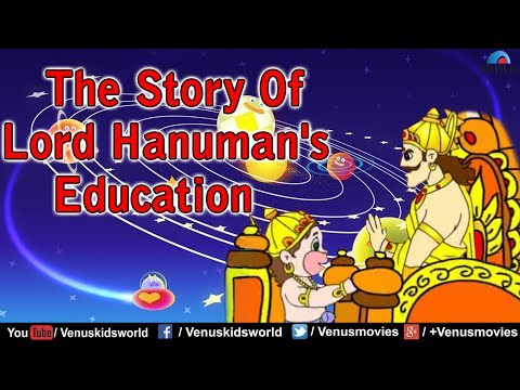 Baal Hanuman ~ The Story Of Lord Hanuman's Education (English) | Animated Stories for Kids
