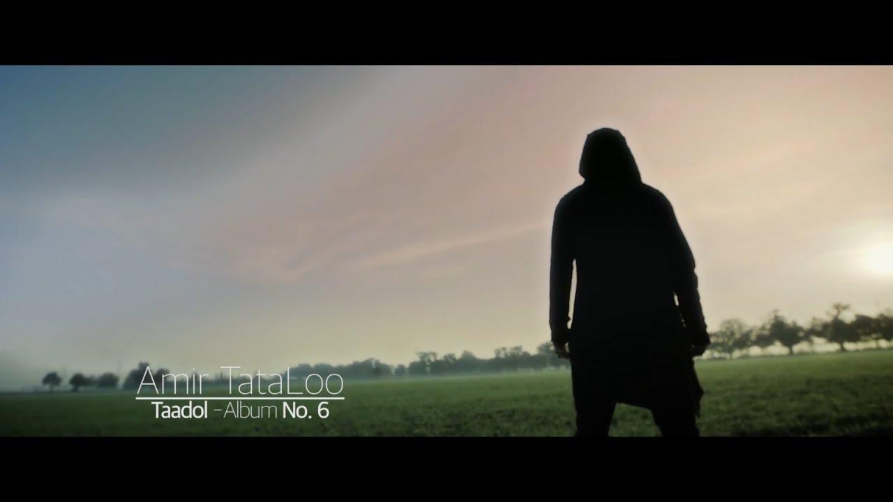 Amir Tataloo  - Taadol - Official Video ( امیر تتلو - تعادل - ویدیو )