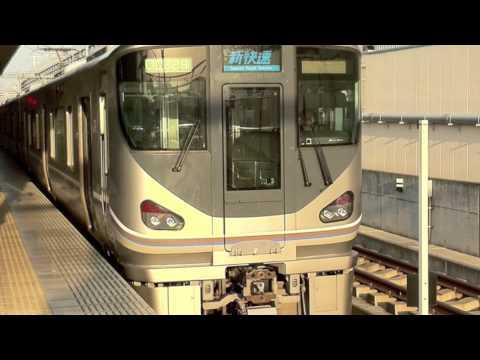 【走行音】225系 新快速(減圧機構ドア付き!)