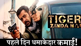 Tiger Zinda Hai First Day Box Office Collection