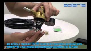 видео Горелки для аргоно-дуговой сварки