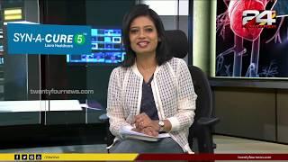 Doctors Live | Health Program | Ep# 01 | 24 News
