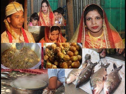 Village life | Happy marriage program in village