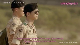[INDO SUB] T Yoon Mirae - Always [Descendants Of The Sun OST]